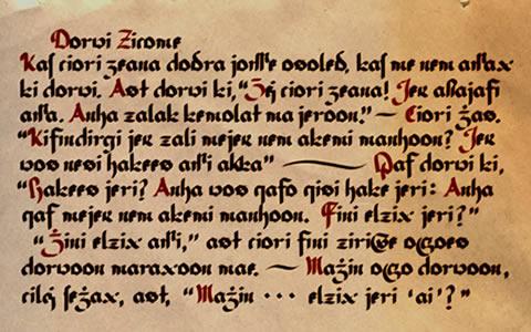 hablando dothraki